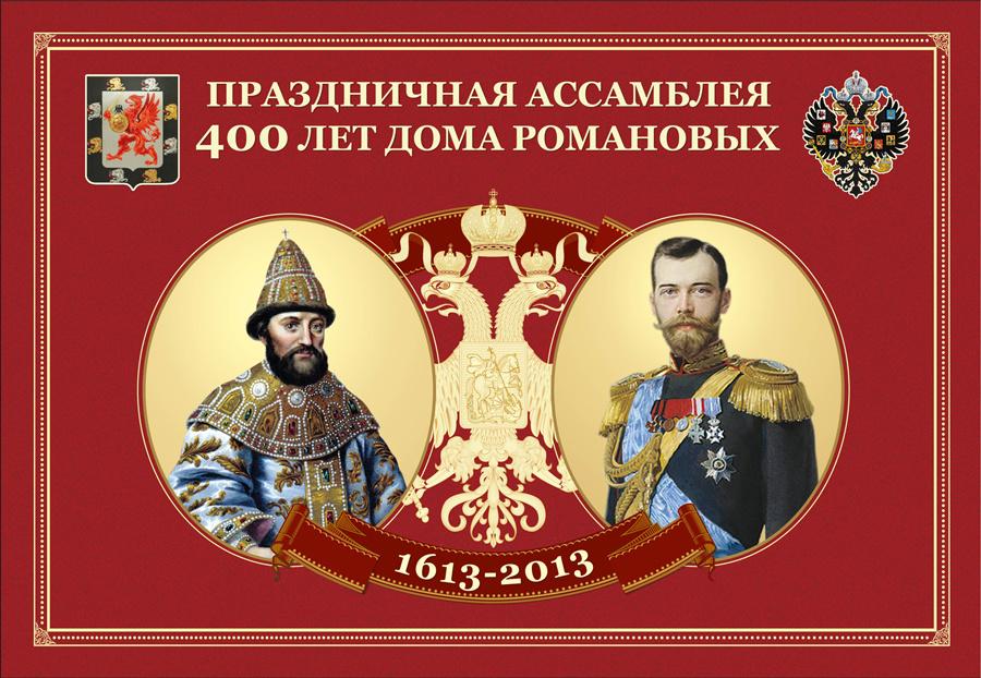Российская Премия Людвига Нобеля
